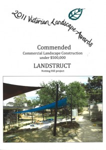 Commercial Landscape Construction - Commended 2011